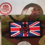 109-2015-NERUS-PATCH-SET-PA-T6-UK